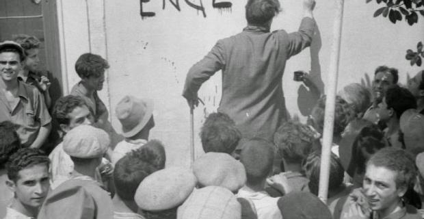 5 Agosto 1943, Catania, Siciliani in festa per l'arrivo dei liberatori